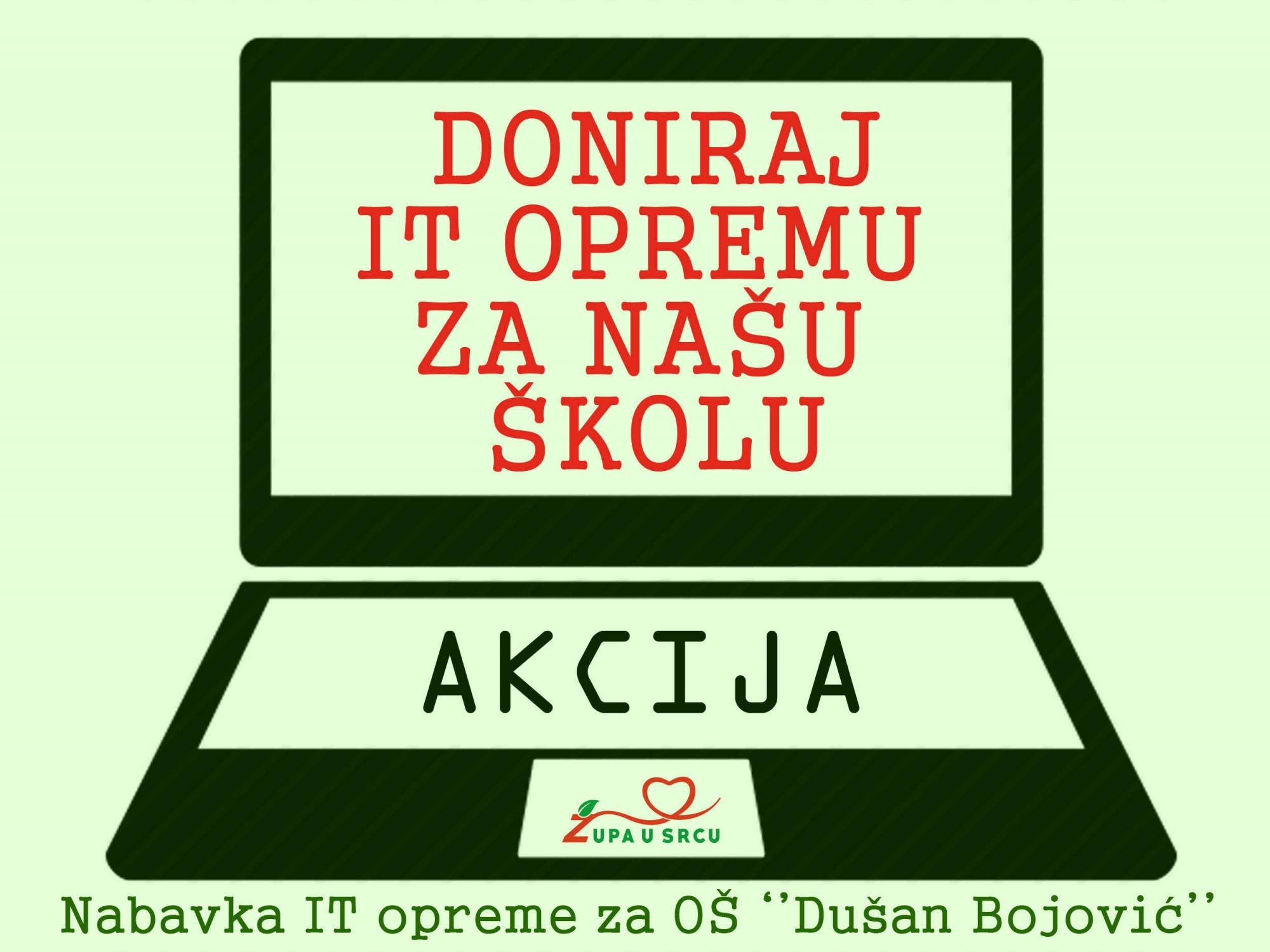 Doniraj IT opremu za našu školu