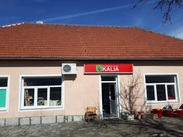 Otvorena poljoprivredna apoteka Kalija