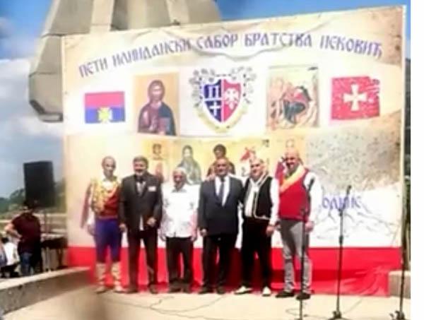 Održan 5. skup Bratstva Peković