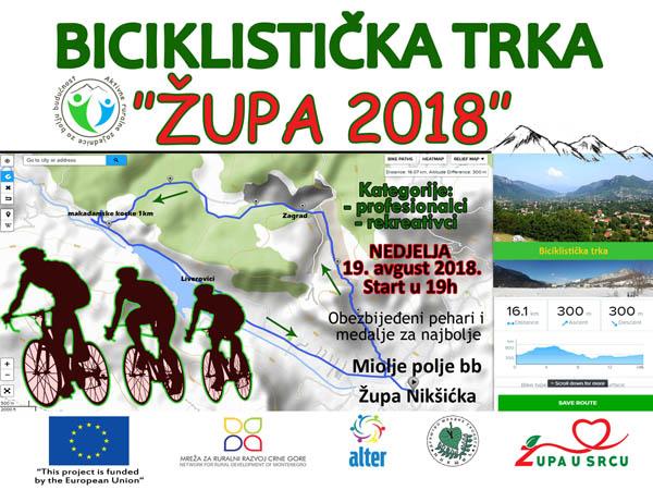 Na redu biciklistička trka u Župi