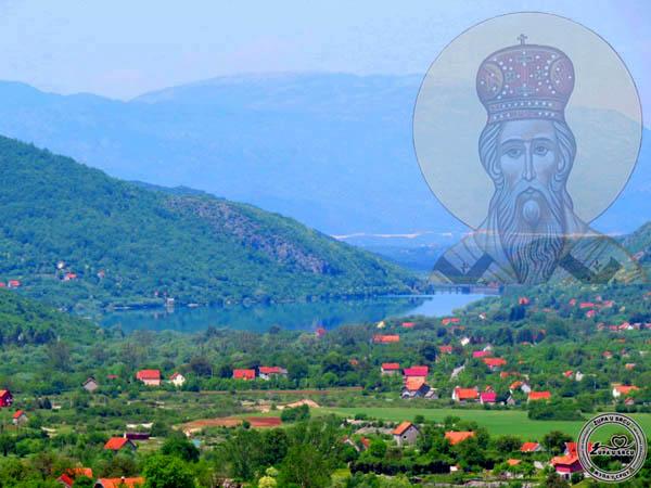 Molba sv. Vasiliju za slogu među Župljanima